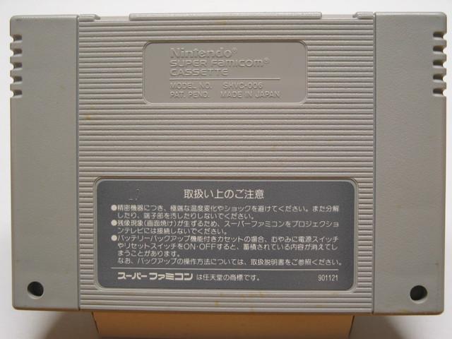 SFC-3648