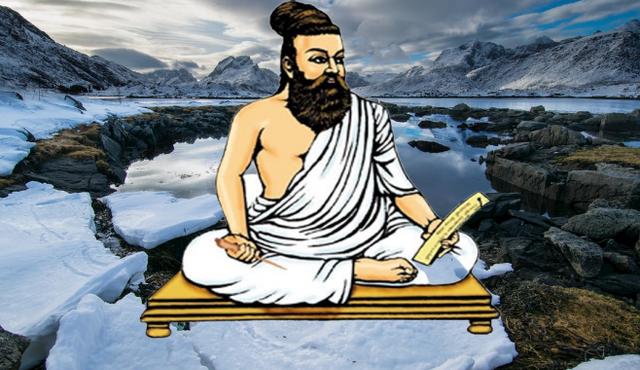 kisspng-tirukkua-tamil-literature-batu-caves-clip-ar-5b1349ba500046-removebg-preview-1.png