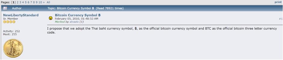 Foro bitcointalk BTC ticker BITGALEA