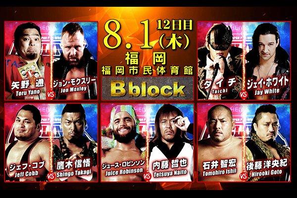Bloque B NJPW G1 Climax 29