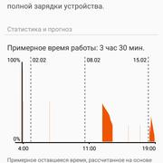 Screenshot-20170215-155830