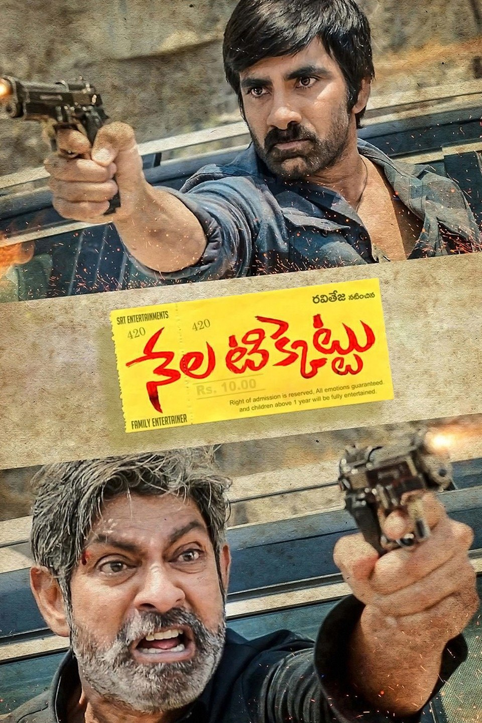 Nela Ticket (2018) South Movie Hindi Dubbed 720p HDRip AAC 1GB