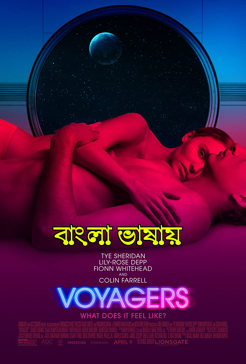 18+ Voyagers (2021) Bengali Dubbed ORG 720p HDRip 850MB Download
