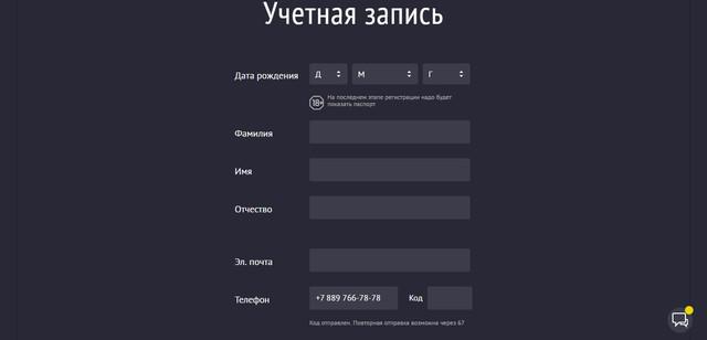 Регистрация в БК 888ru + бесплатный бонус 1500 рублей