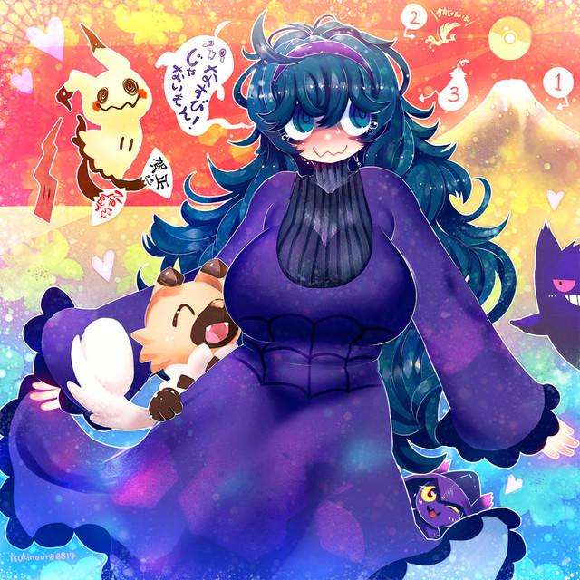 3247146-hex-maniac-mismagius-rockruff-mimikyu-gengar-and-etc-pokemon-game-and-etc-drawn-by-hakkasame