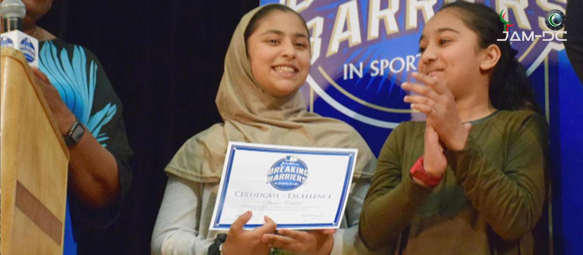 Эссе о проблемах хиджаби-мусульманки