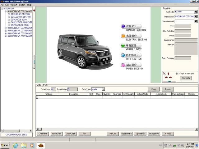 [Image: 4-Group-Select.jpg]
