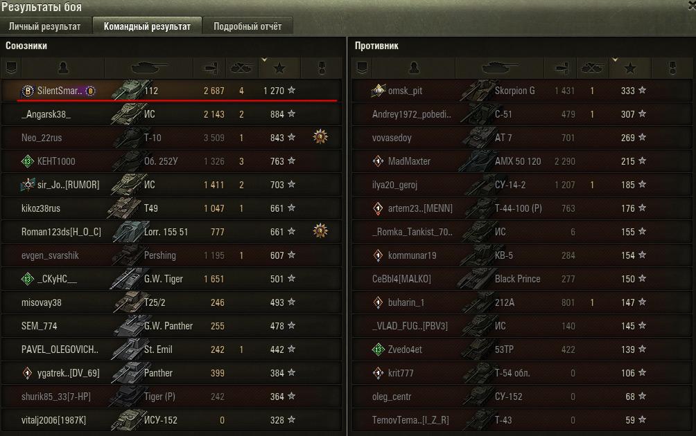 112-battle3-res2.jpg