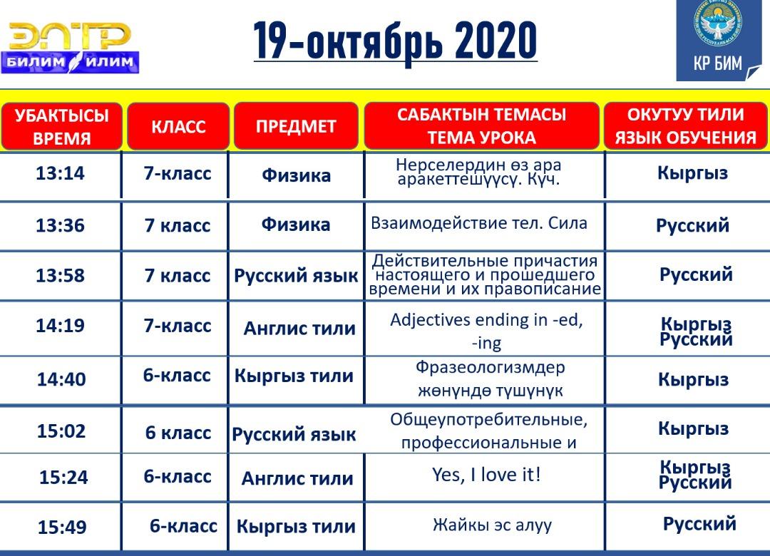 IMG-20201017-WA0019