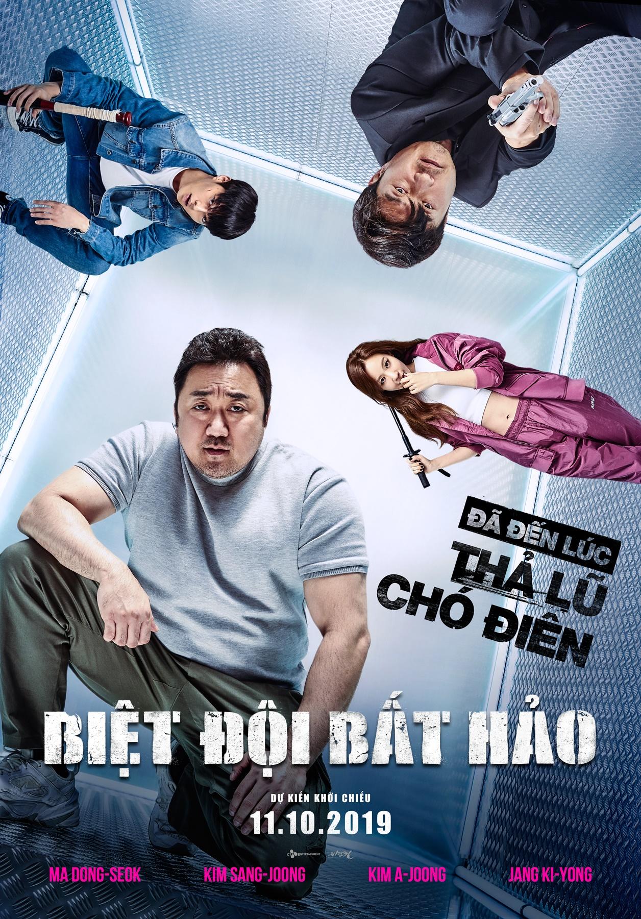 BDBH-Teaser-poster