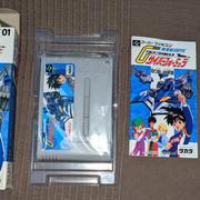 [vds] jeux Famicom, Super Famicom, Megadrive update prix 25/07 PXL-20210721-092500604
