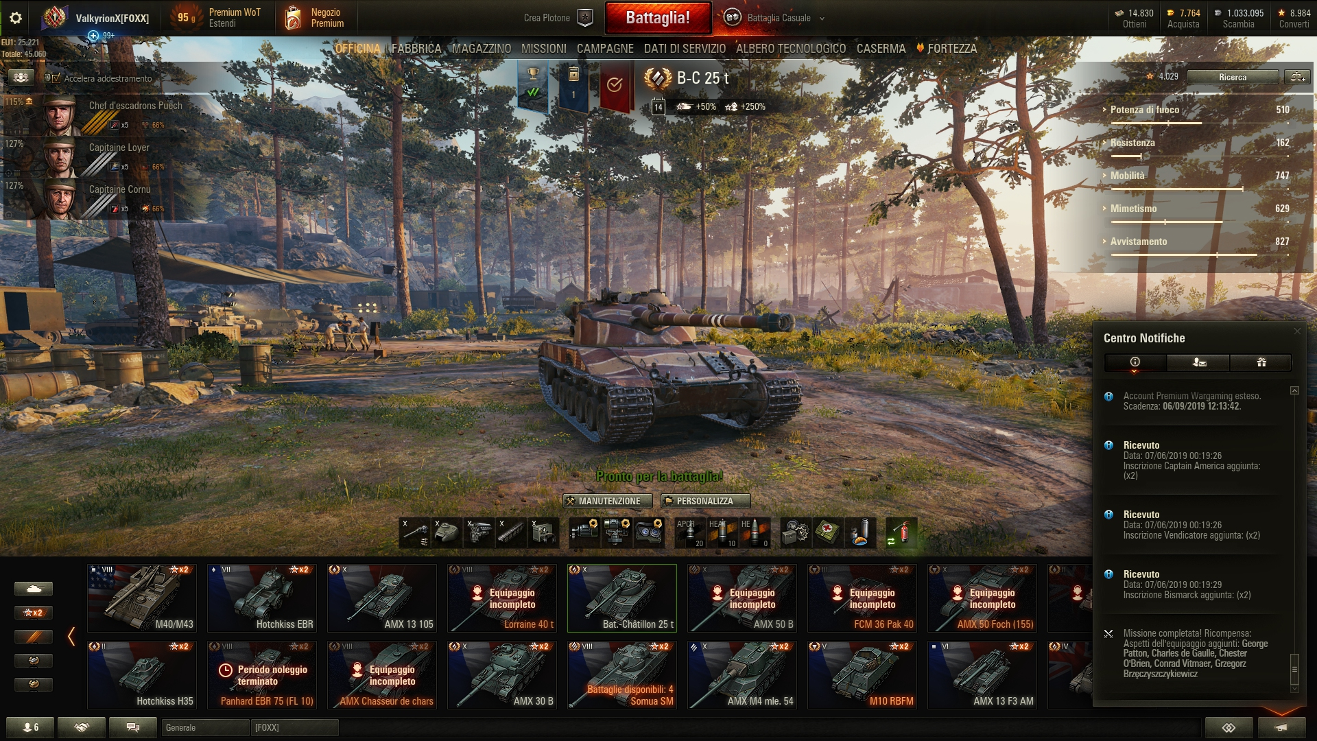 Alienware BONUS CODE - Gameplay - World of Tanks official forum