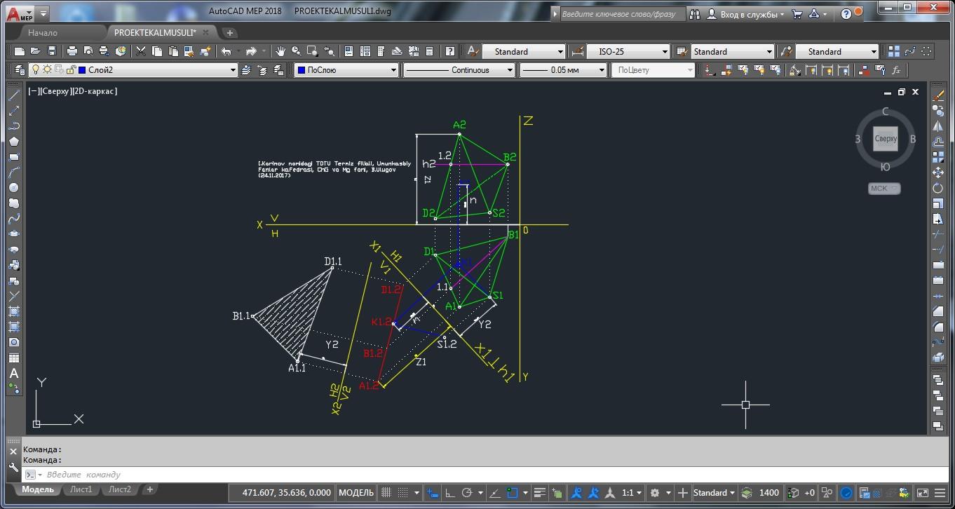 Auto-CAD-2