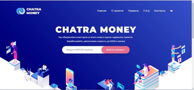 Купить скрипт payeer удвоителя Chatra
