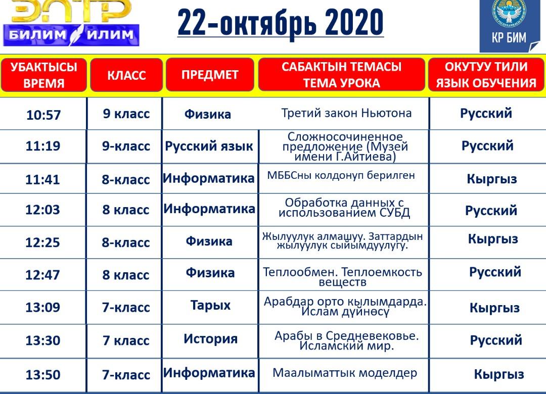 IMG-20201017-WA0015