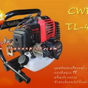 CWP TL40 500