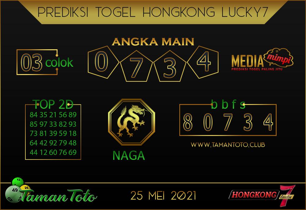 Prediksi Togel HONGKONG LUCKY 7 TAMAN TOTO 25 MEI 2021