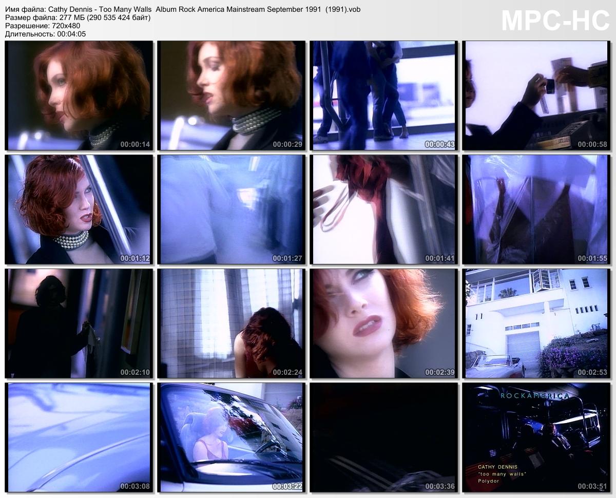 Cathy Dennis - Too Many Walls  (1991)