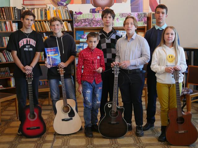 В Шилкинском районе состоялся конкурс начинающих гитаристов