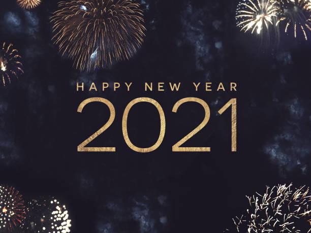السنه الجديده 2021