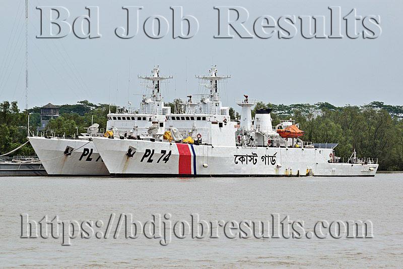 Bangladesh-Coast-Guard-Force
