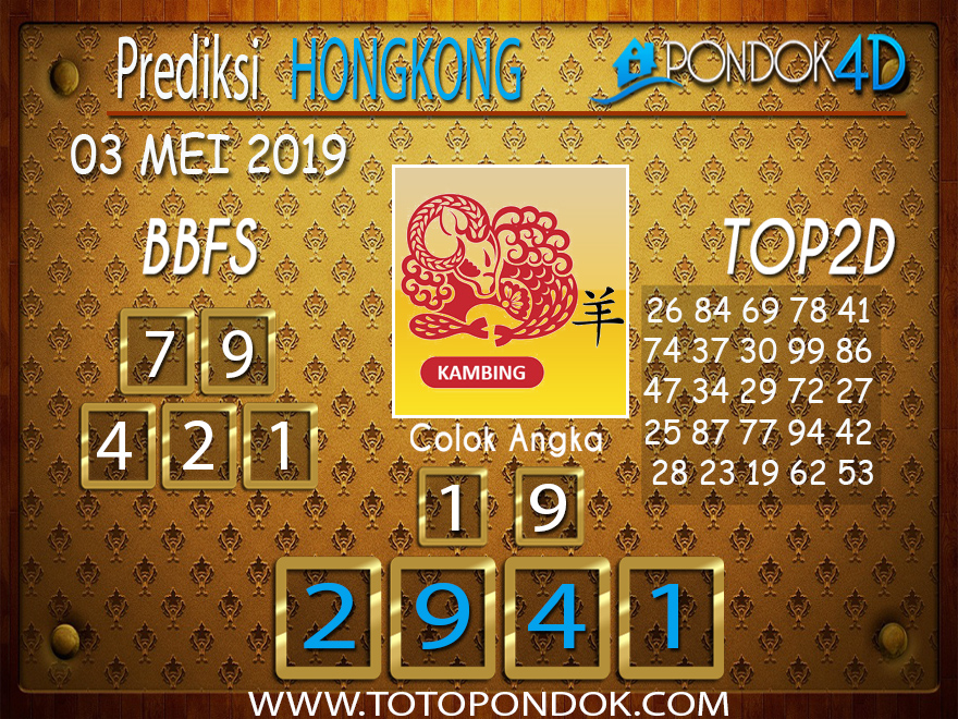 Prediksi Togel HONGKONG PONDOK4D 03 MEI 2019