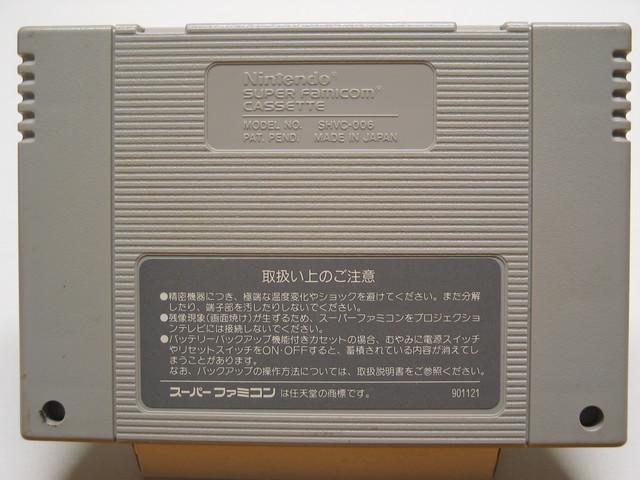 SFC-3669