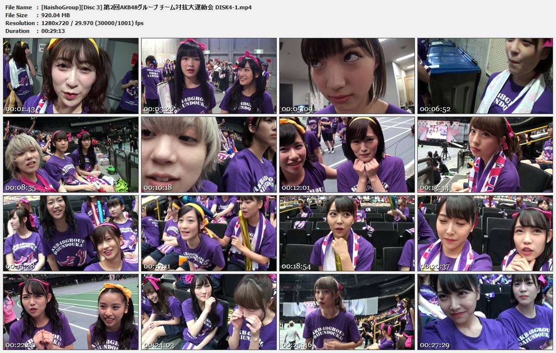 Naisho-Group-Disc-3-2-AKB48-DISK4-1-mp4