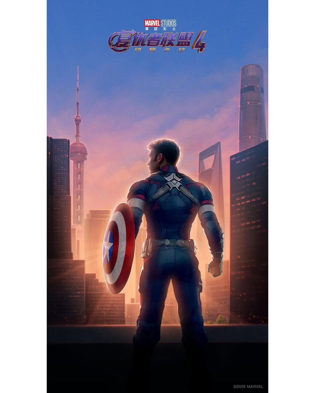 The Avengers: Endgame - Chinese Poster - Capitão América