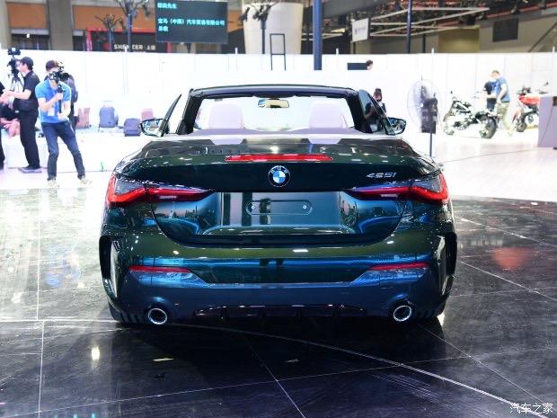2020 - [BMW] Série 4 Coupé/Cabriolet G23-G22 - Page 17 F8-BAD198-7344-48-F1-AB9-D-44181-A6-C0091
