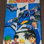 [vds] jeux Famicom, Super Famicom, Megadrive update prix 25/07 PXL-20210721-092423417
