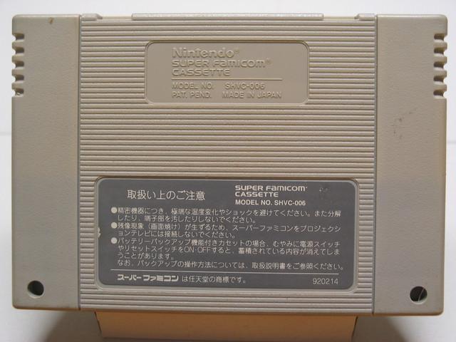 SFC-3780
