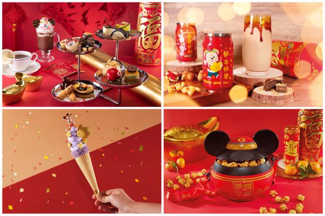 [Shanghai Disney Resort] Le Resort en général - le coin des petites infos  - Page 8 Zzzzzzzzzzz6