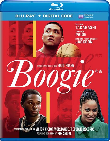 Буги / Boogie (2021/BDRip/HDRip)