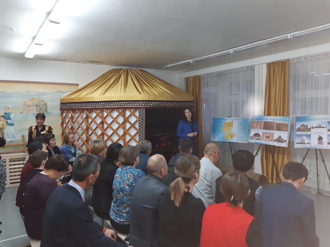 Заседание городского методического объединения учителей истории и географии