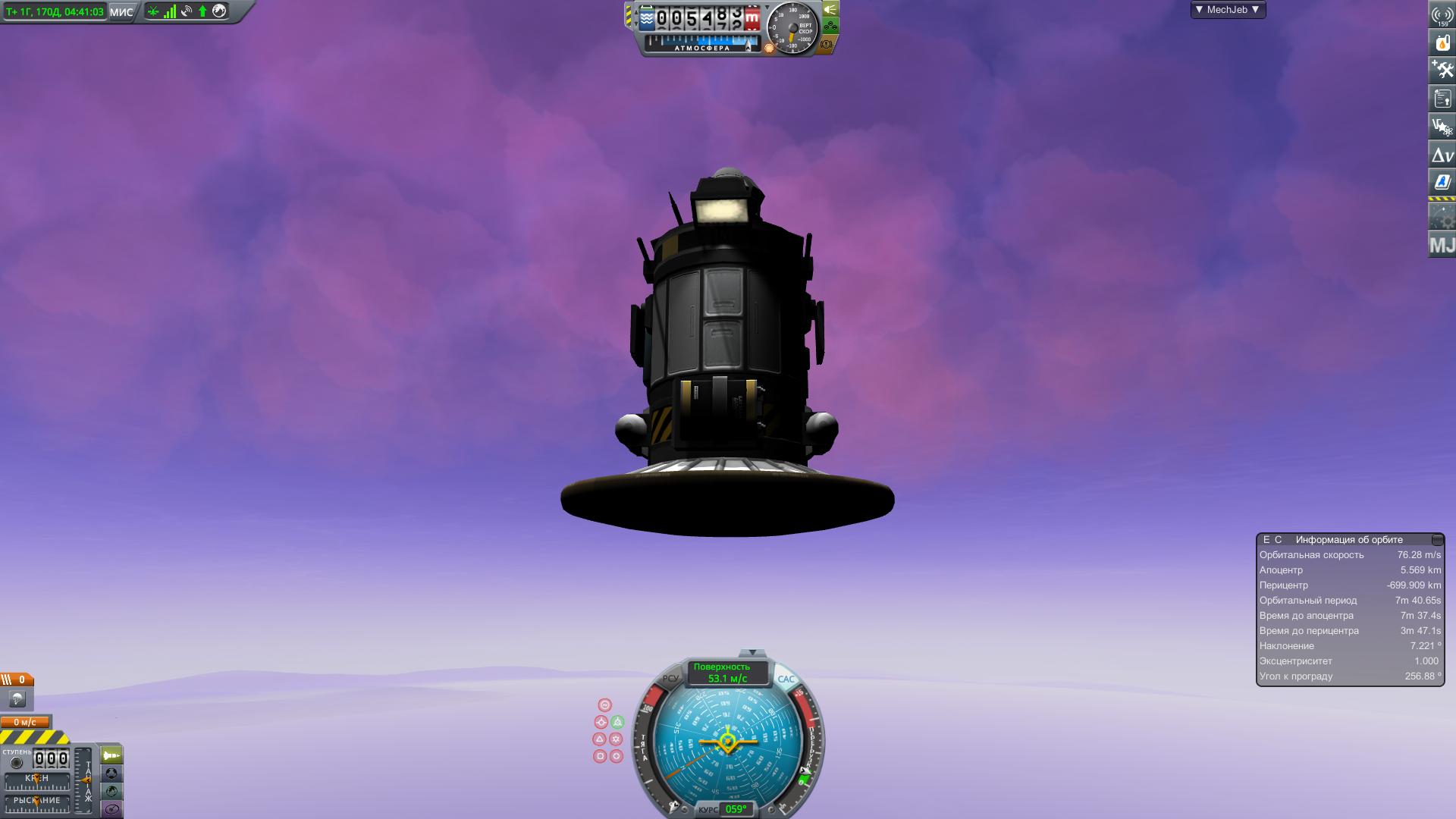 Bug-004.png