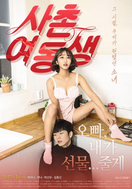 18-To-Her-2020-Korean-720p-HDRip-x264-700-MB-Download