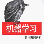 分佈式發電(73MB@PDF@OP@簡中)