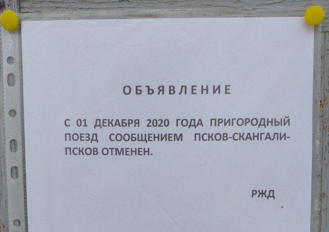 IMG-20210107-131632-2