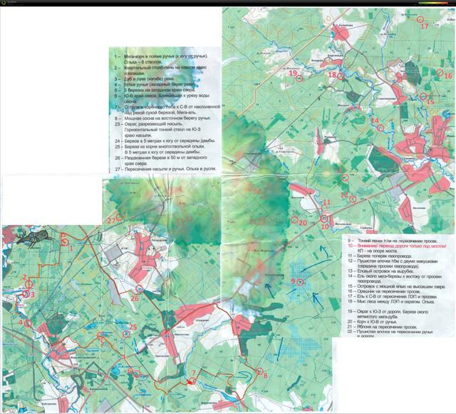 map-merge-rote