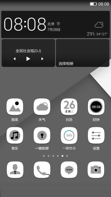 Preview widget 0.jpg