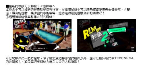 Topics tagged under 文章 on 紀由屋分享坊 7