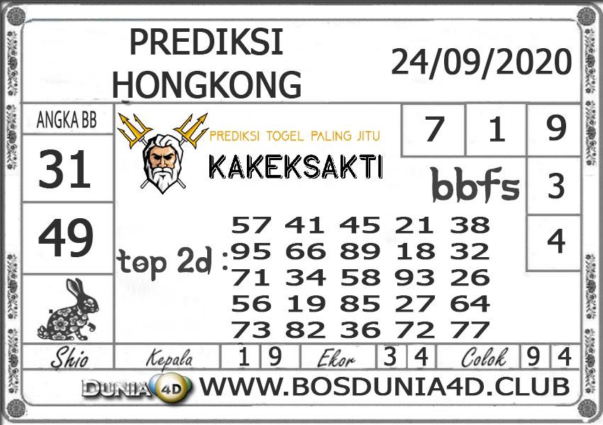 Prediksi Togel HONGKONG DUNIA4D 24 SEPTEMBER 2020