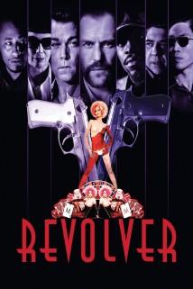 რევოლვერი Revolver