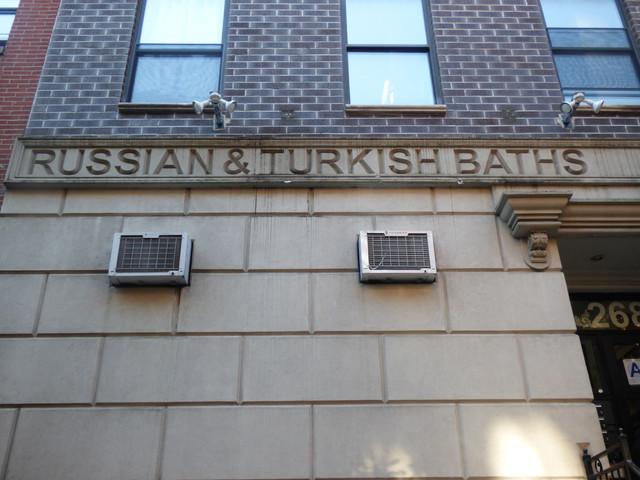 Russian And Turkish Baths.jpg