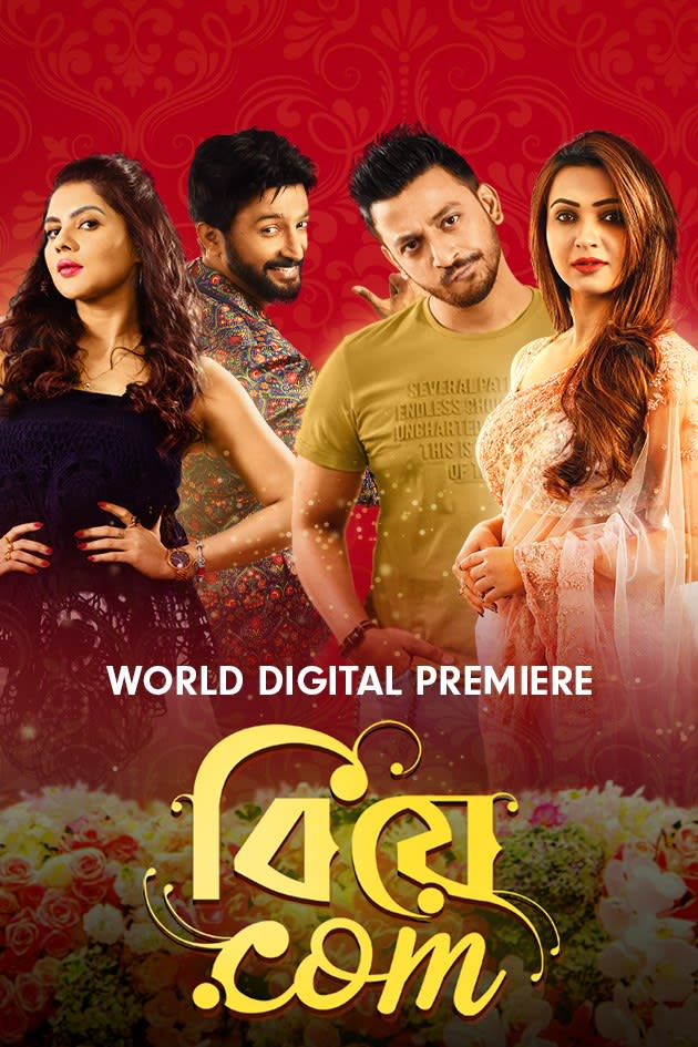 Biye.Com (2020) Bengali Full Movie 720p HDRip AAC [SRK]
