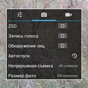 Screenshot-2013-01-01-04-01-30