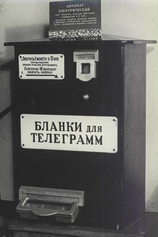 2-1965-1970.jpg