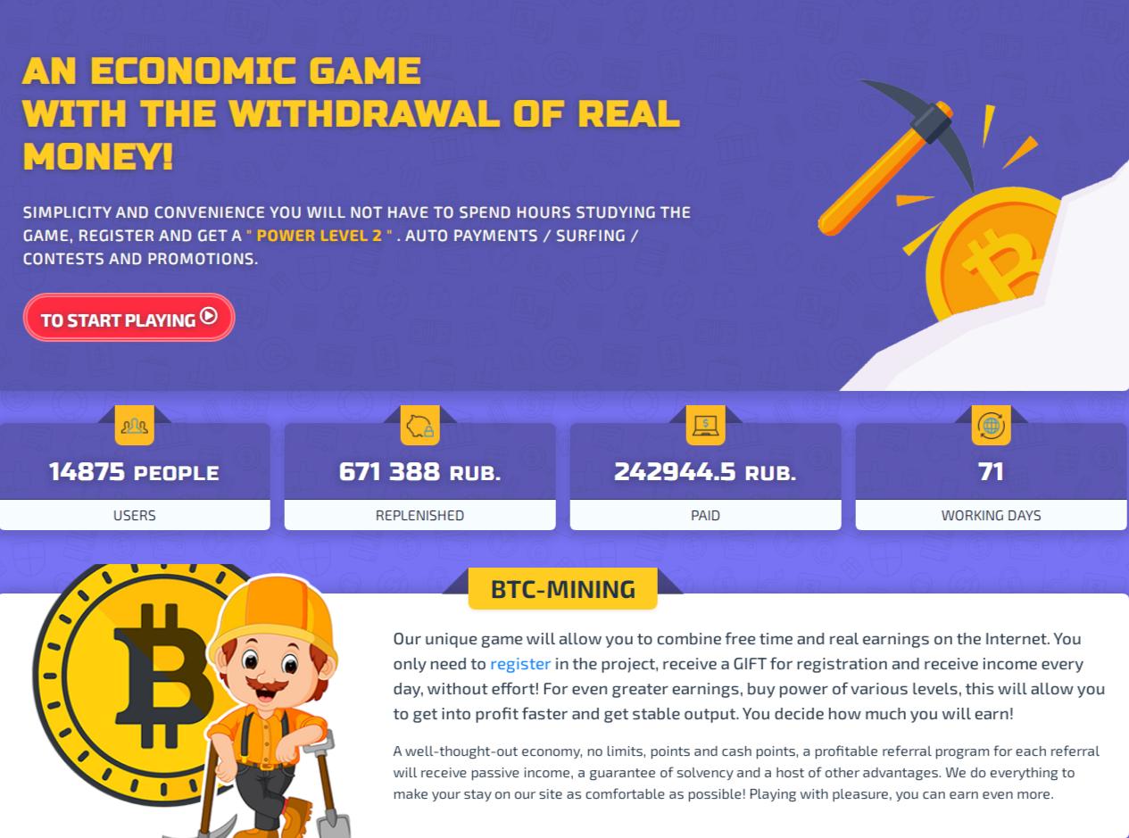 My-bonus.website Review Is my-bonus.website SCAM or LEGIT Paid Game?