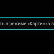 Screenshot-20210912-141954.png